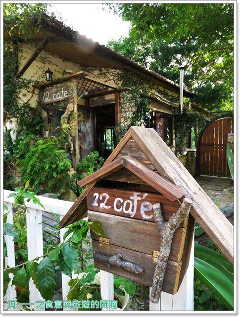 新竹峨眉.美食.十二寮.七里香景觀咖啡.下午茶image014