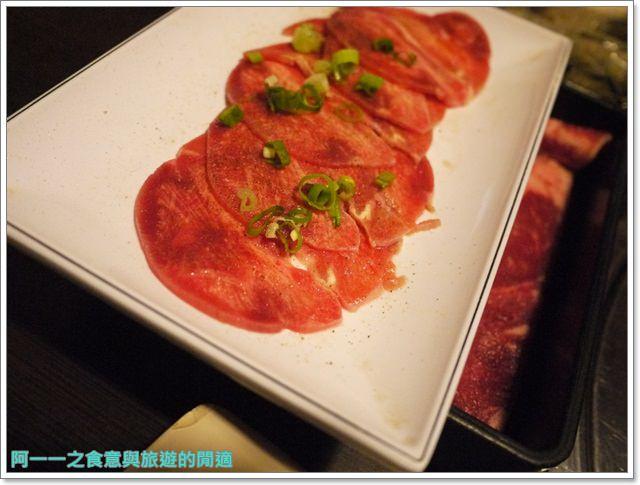 板橋捷運新埔站美食吃到飽燒肉眾烤肉海鮮牛肉image030