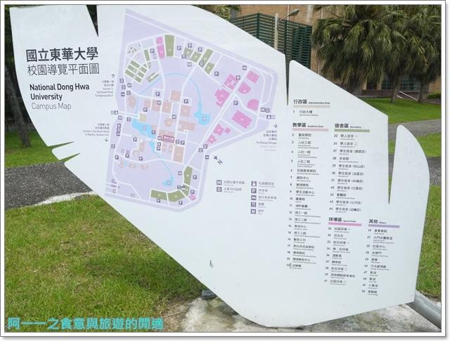 花蓮景點雲山水東華大學image003