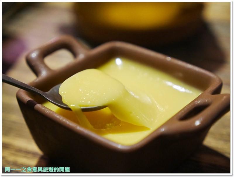 高雄美食.老屋餐廳.丸浜霜淇淋.叁.食壹.西子灣站.image037
