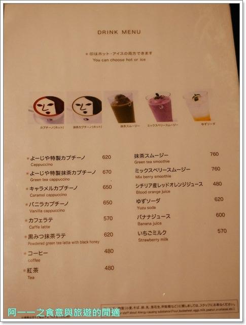 京都美食下午茶YojiyaCafé藝妓咖啡.鬆餅.甜點image028