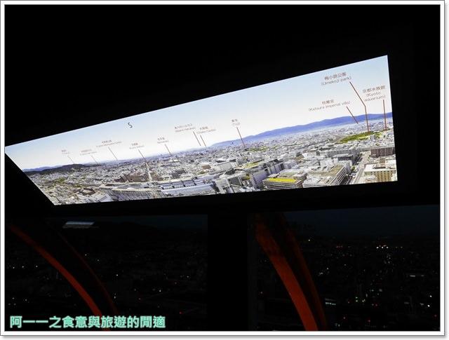 京都車站.京都塔.kyoto-tower.關西旅遊.日本image025