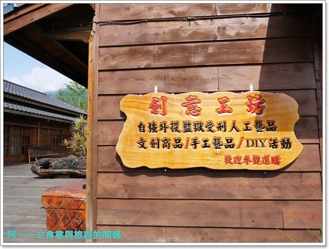 花蓮觀光糖廠光復冰淇淋日式宿舍公主咖啡花糖文物館image034