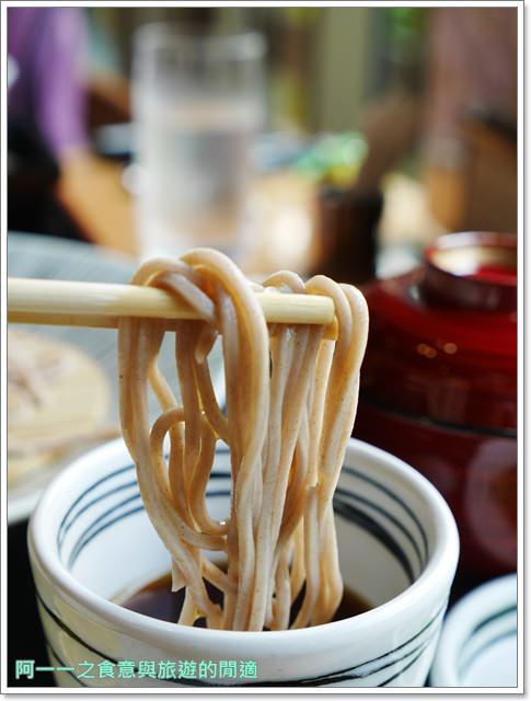 姬路城好古園活水軒鰻魚飯日式庭園紅葉image026
