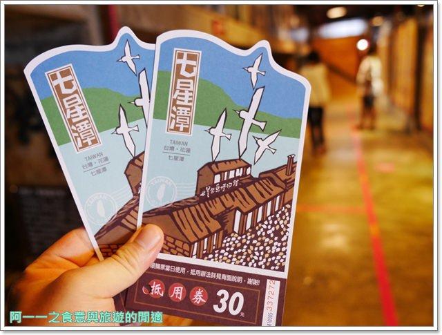 七星柴魚博物館.花蓮伴手禮.親子旅遊.觀光工廠image008
