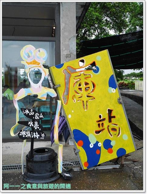 庫空間庫站cafe台東糖廠馬蘭車站下午茶台東旅遊景點文創園區image028