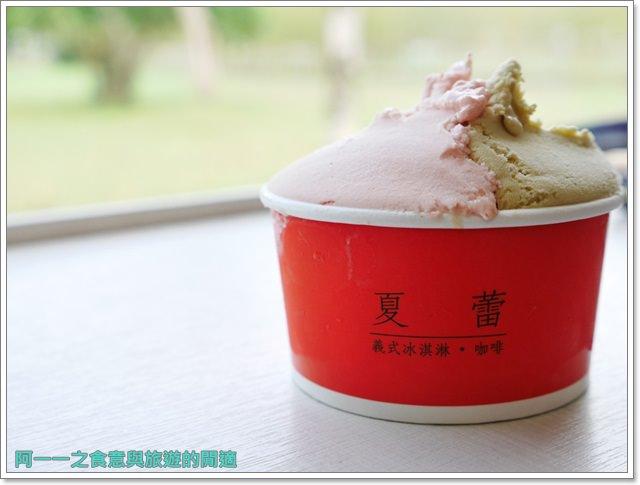 宜蘭美食幾米廣場夏蕾義式冰淇淋咖啡溫泉番茄image025