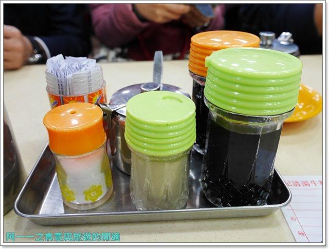 香港美食伴手禮珍妮曲奇生記粥品專家小吃人氣排隊店image011