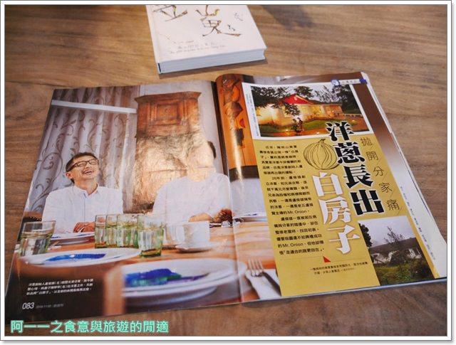 陽明山餐廳推薦.白房子.洋蔥.台北早午餐.下午茶.老屋image020