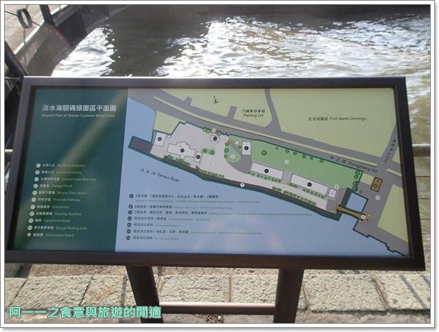 北海岸旅遊.景點.淡水海關碼頭.古蹟.博物館.親子.老街image005