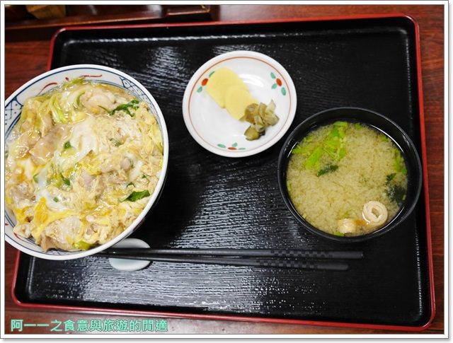 京都市役所前美食.本能寺.京味菜.わたつね.平價.親子丼image019