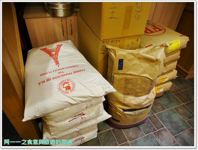 捷運象山站美食下午茶小公主烘培法國麵包甜點image015
