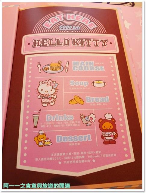 hello-kitty主題餐廳.凱蒂貓.捷運忠孝新生站美食.聚餐.下午茶image026