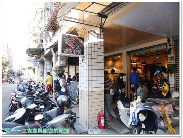 餓店碳烤吐司.捷運三重國小站.美食.早餐.雙倍起司肉蛋image005