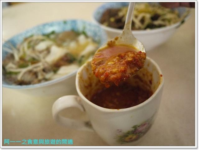 苗栗三義旅遊美食小吃伴手禮金榜麵館凱莉西點紫酥梅餅image012