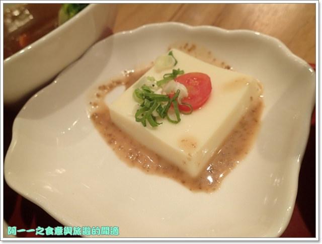 image055平田廚房