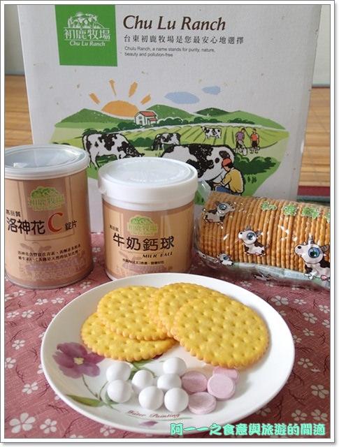 [廣宣]台東 初鹿牧場 牛奶鈣球&洛神花C錠~來個不一樣的中秋禮盒