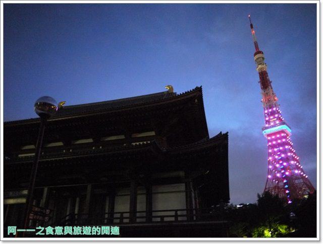 日本東京旅遊東京鐵塔芝公園夕陽tokyo towerimage053