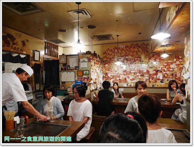 大阪梅田美食きじ木地大阪燒瀧見小路梅天藍天大廈image028