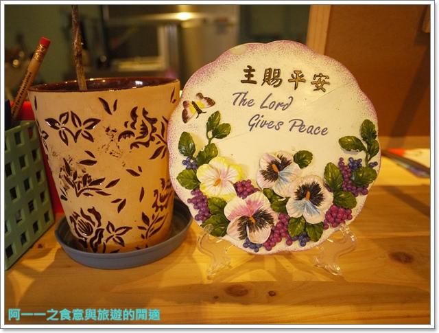 台東美食甜點冰品FOIS義式冰淇淋image004
