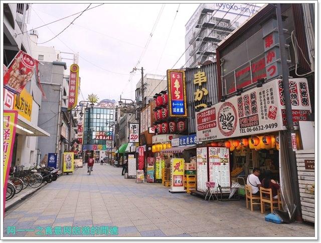 大阪通天閣美食.八重勝炸串.醬汁.小吃.新世界image003