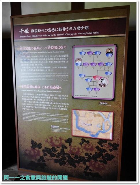 姬路城天守閣千姬化妝櫓交通山陽姬路攻略image099