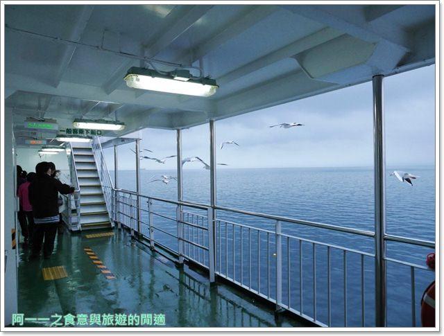 九州熊本美食.龍の家拉麵.熊本渡輪.海鷗image017