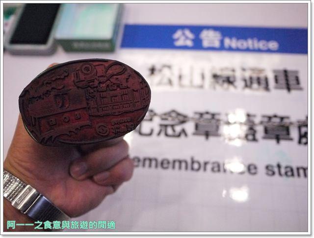 捷運松山線北門站台北博物館古蹟清代遺跡image005