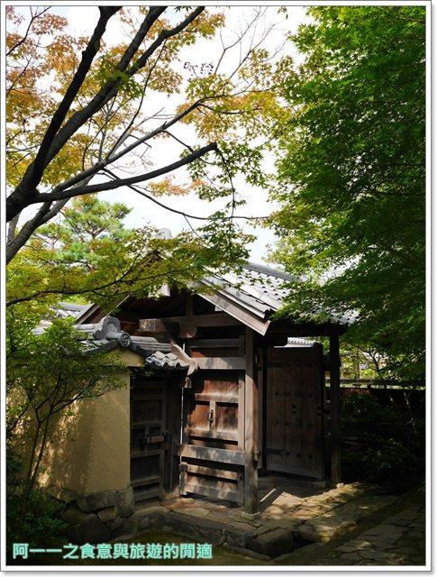 姬路城好古園活水軒鰻魚飯日式庭園紅葉image065