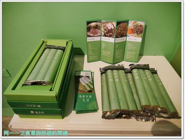 木柵貓空纜車美食下午茶貓茶町鐵觀音霜淇淋夢幻茶菓image022