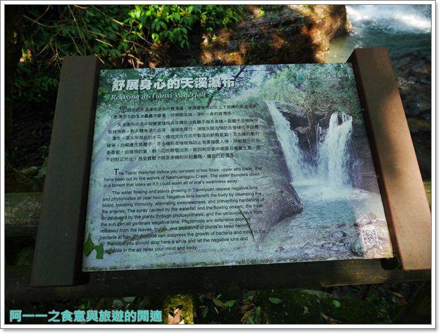 天溪園生態教育中心.陽明山國家公園.親子旅遊.台北好去處image054