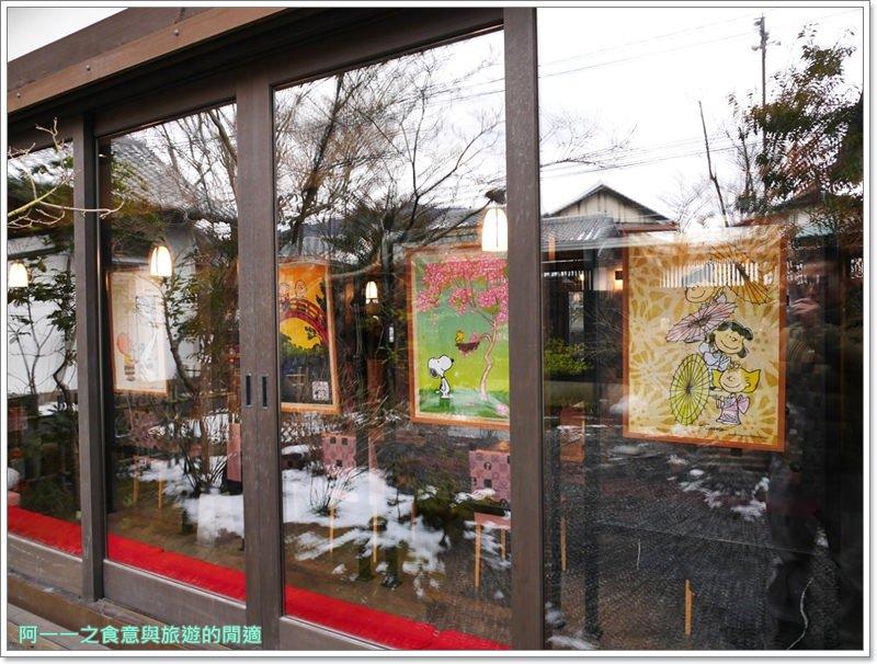 九州由布院景點.snoopy茶屋.Yufuin-Floral-Village.童話小鎮.image030