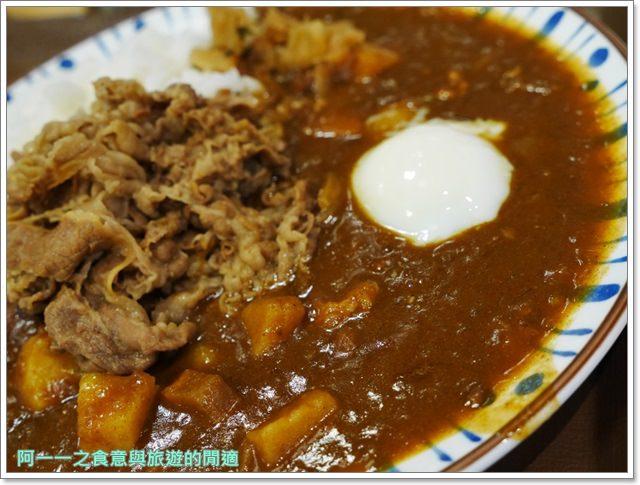 すき家.Sukiya.京都神戶美食. 鰻魚飯.漢堡排.平價image036
