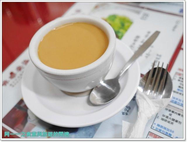 海安咖啡室.香港上環美食.早餐.菠蘿油.懷舊冰室image016