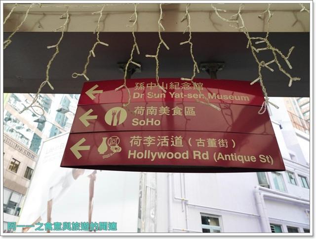 香港景點中環半山手扶梯叮叮車中環街市逛街image016