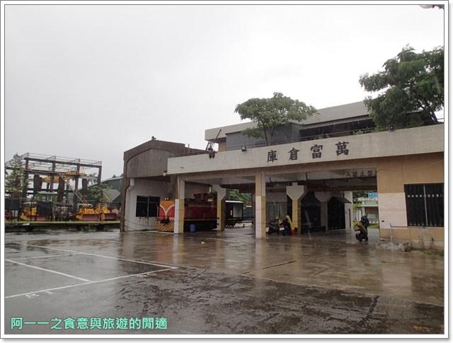 庫空間庫站cafe台東糖廠馬蘭車站下午茶台東旅遊景點文創園區image012