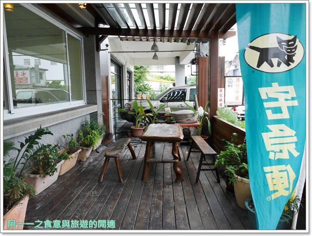 台東伴手禮陳記麻糬旗魚麻糬老店甜點美食image002