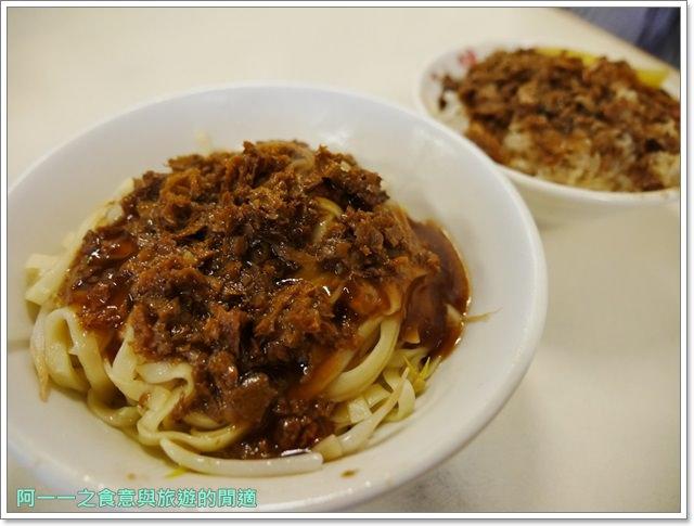 台東寶桑路美食小吃蘇天助素食麵蓮玉湯圓玉成鴨肉飯鱔魚麵image026