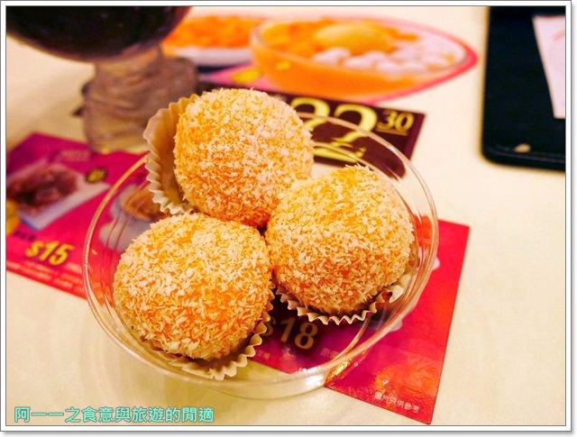 香港美食.許留山.港式甜品.芒果.甜點image018