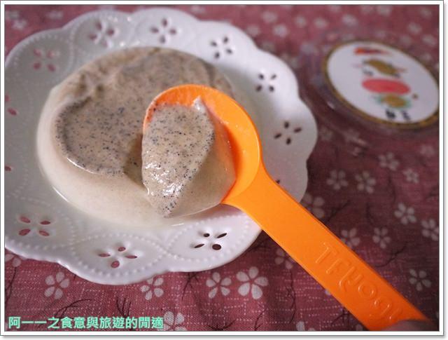 宅配團購美食臻藏鮮奶酪屏東潮州甜點下午茶P1950978