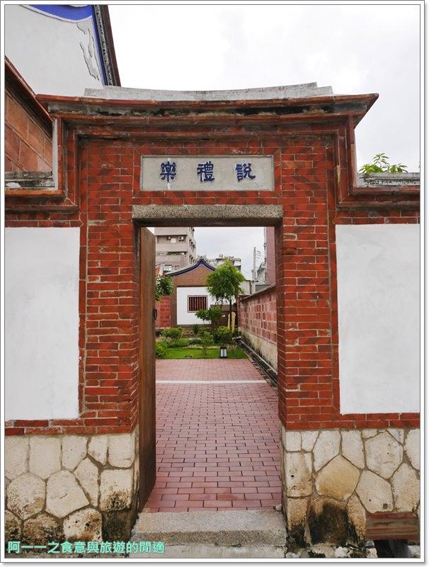 高雄旅遊.鳳山景點.鳳儀書院.大東文化藝術中心image015