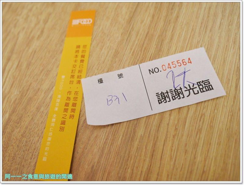 豐food海陸百匯.吃到飽.buffet.典華.大直美食.image008