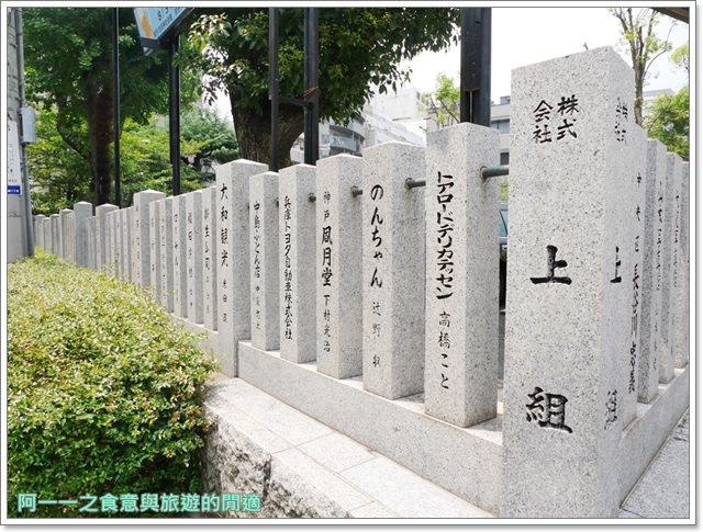 神戶景點推薦.生田神社.鳴門雕燒本舖.必吃美食.鯛魚燒.小吃image007