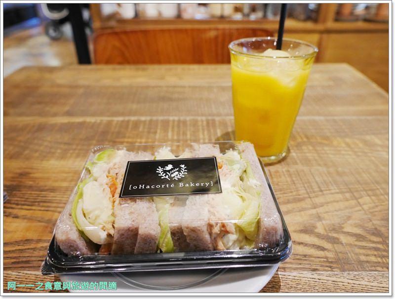 沖繩下午茶美食.甜點.oHacorte水果塔.bakery.image003