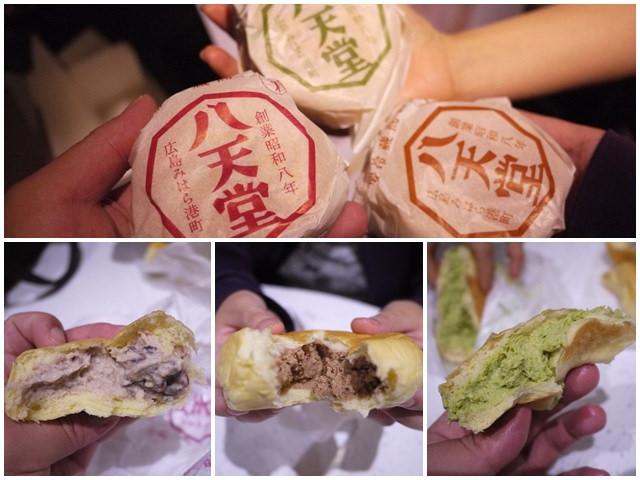 日本廣島人氣美食 八天堂 奶油麵包~台北京站 日本直送甜品展