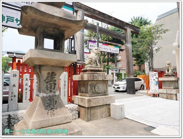神戶景點推薦.生田神社.鳴門雕燒本舖.必吃美食.鯛魚燒.小吃image005