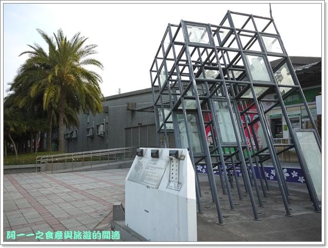 image015桃園客家文化館櫻花