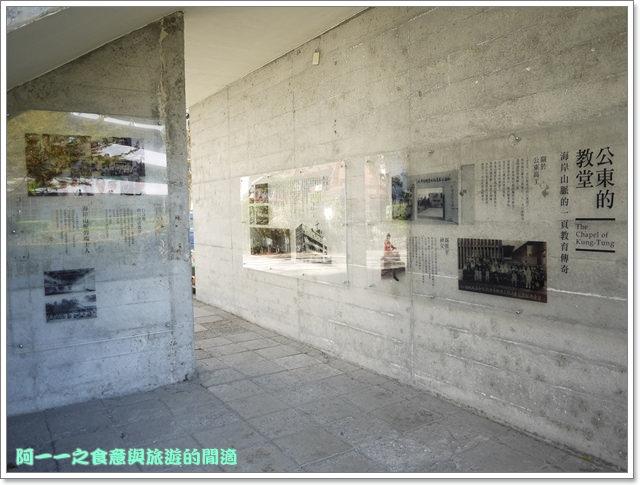 台東東公高工東公的教堂image011