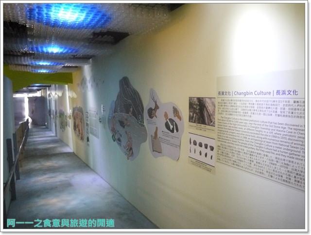 台東成功旅遊景點都歷遊客中心親子寓教於樂阿一一image026