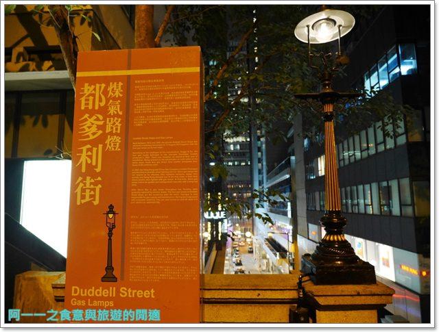香港自助旅遊.星巴克冰室角落.都爹利街煤氣路燈.古蹟image003